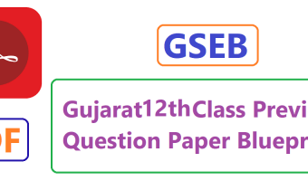 Gujarat 12th Model Paper 2020 Blueprint