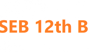 Bihar Inter Model Paper 2021 BSEB 12th Blueprint 2021 Patna Board 11th, 12th, Important Question 2021