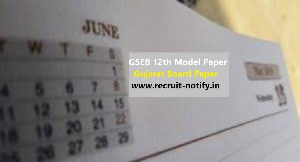 GSEB 12th Question Paper Style 2021 Gujarat HSC Blueprint 2021