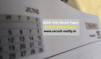 GSEB 12th Question Paper Style 2020 Gujarat HSC Blueprint 2020