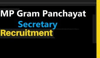 MP Gram Panchayat Secretary Recruitment 2020 Notification Vacancy Apply Online Eligibility Exam Date & Syllabus & Model Paper 2020