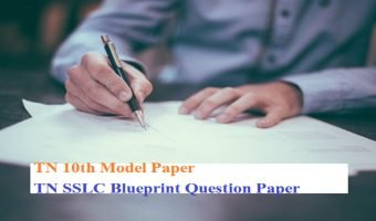 TN 10th Model Paper 2020 TN SSLC Blueprint Question Paper 2020